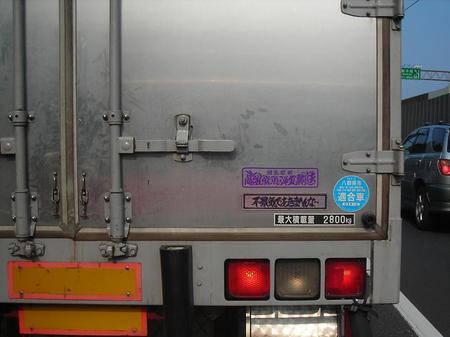 20070728006