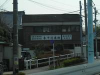 20070804002
