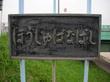 20070911122