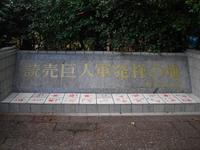 20070923006