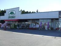 20071121051