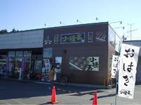 20071121052
