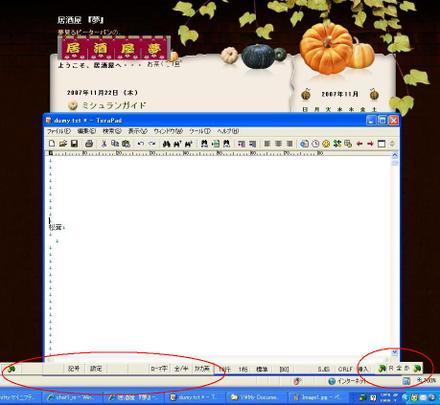 20071124001_2