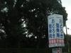 20070306001