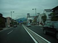 20070625001