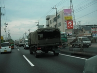20070629003