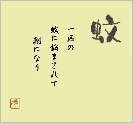 20070707002_1