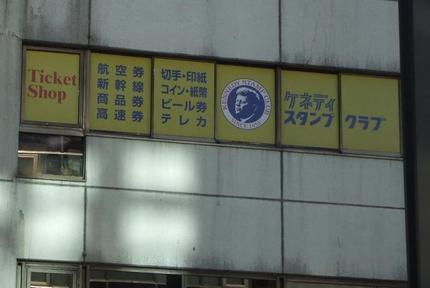 20080127001_2