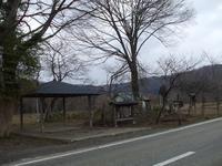 20080404017