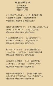 20080407001_3