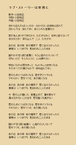 20080617001_2