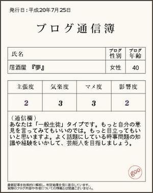 20080725001_3