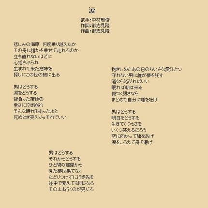 20080731001_2
