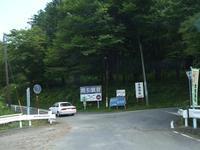 20080922004