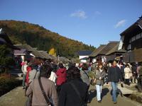 20081106004