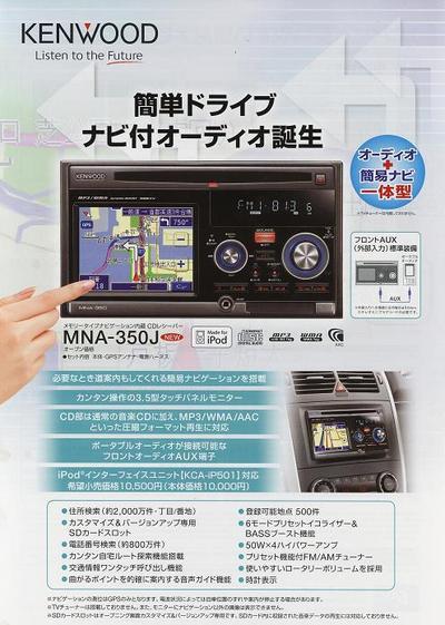 20081108003
