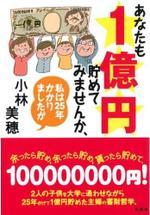 20090131002