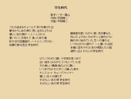 20090501001_2