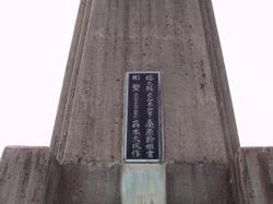 20090803012