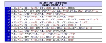 20090917025_2