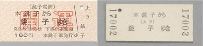 20091116002