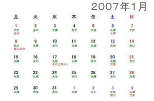 20061201001_2