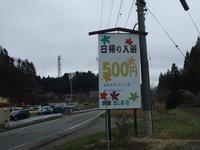 20100423001