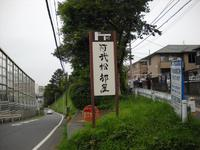 20100627001