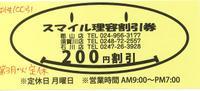 20100718005_2