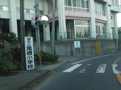 20100901001