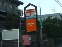20100901003