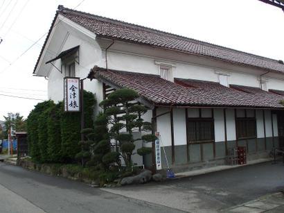 20101101001