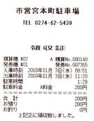 20101104003_2
