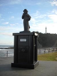 20101204002