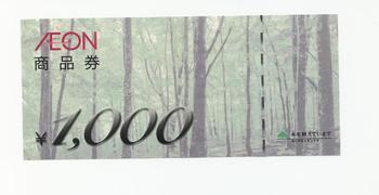 20110222006