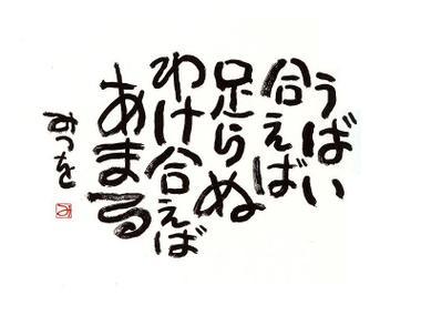20110320011