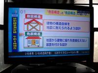20110505013
