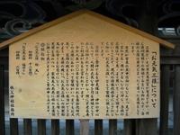 20110526008_3