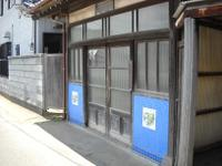 20110711003
