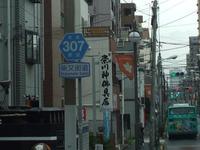 20110724003