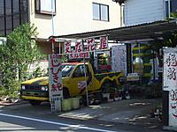 20111003002