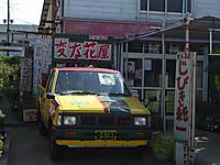 20111003003