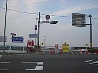 20111016003