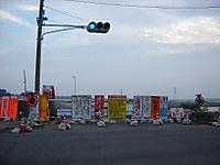 20111016012