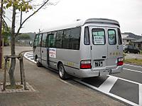 20111016017