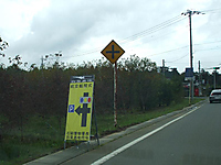 20111017005