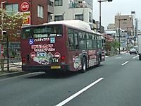 20111030006