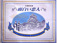 20111130002_3