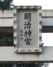 20120115006