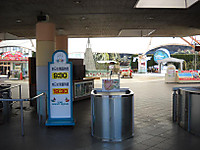 20120222014